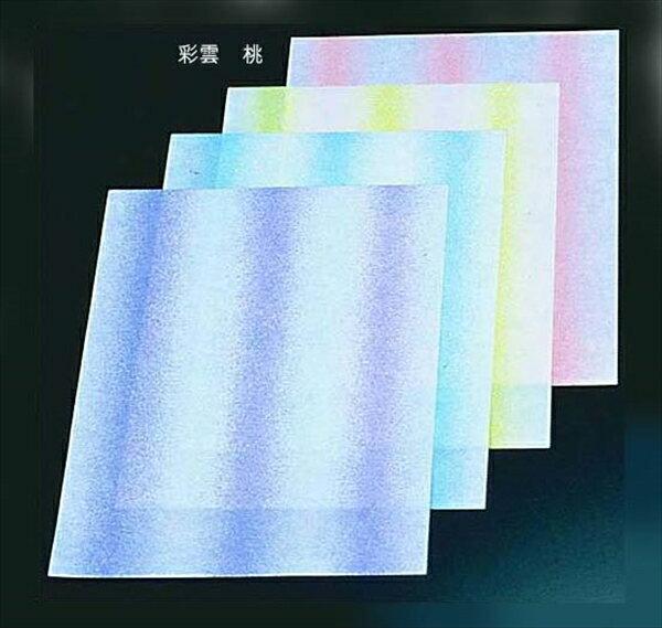 マイン  会席紙(300枚入)  彩雲 桃 M30−101  6-1910-0801  QKI45