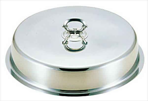 三宝産業  UK18−8ユニット丸湯煎用カバー  16インチ  6-1449-1602  NYS2216