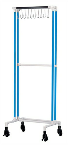 遠藤商事  抗菌イレクター エプロンハンガー10名用  ブルー  6-1327-0601  SEP8501