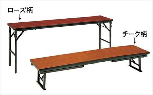 勝亦商店  座卓兼用テーブル(ローズ柄)  SZ16−RB  6-2282-0301  UTC58016