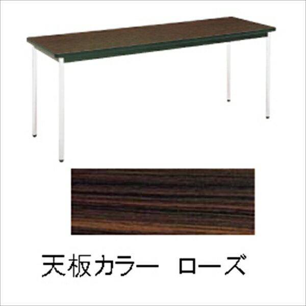 勝亦商店  テーブル(棚無) MT2702  (B)ローズ  6-2281-0805  UTC9805