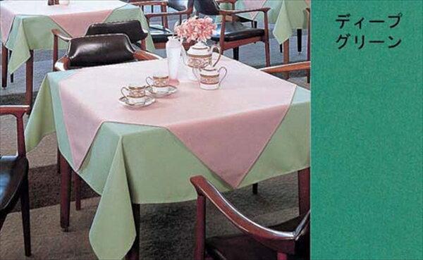 アベイチ  テーブルクロス SG ENC100  1.5×1.5m ディープグリーン  6-2278-0504  UTCO006