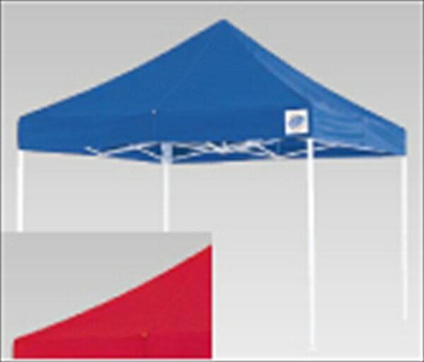 アドバンス  イージーアップデラックステント  DX−30 レッド  6-0905-0104  UTV024
