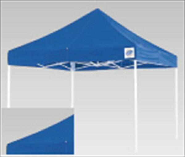 アドバンス  イージーアップデラックステント  DX−30 ブルー  6-0905-0105  UTV025