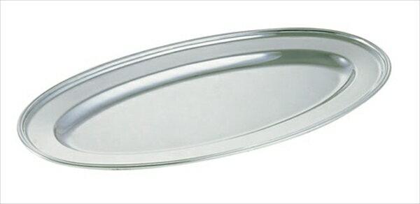 早川器物  洋白3.8μ 魚皿  30インチ  6-1567-0903  TSK01030