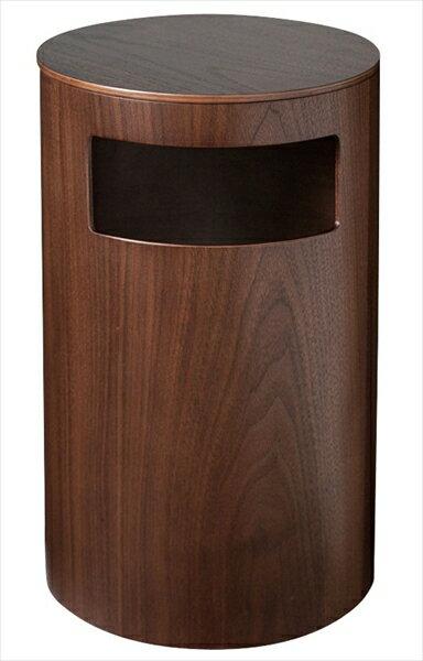 サイトーウッド  木製 テーブル&ダストボックス  990WN ウォールナット  6-2240-1201  WGM2601