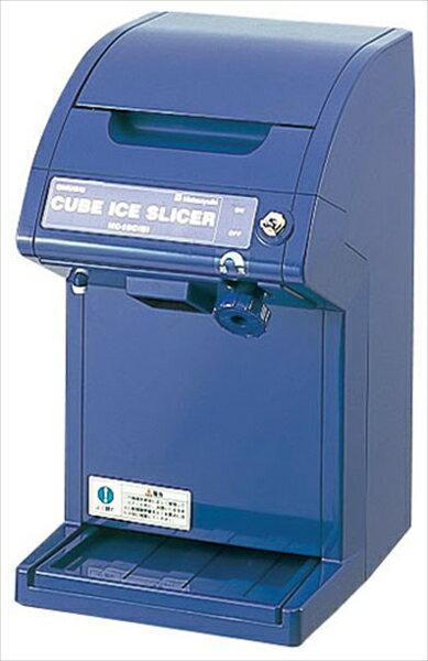 中部  初雪 電動式キューブアイススライサー  HC−18Cブルー  6-0841-0301  FAIB11