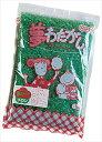 直送品■ハニー わた菓子用ザラメ 夢わたがし メロン (1kg×20袋入) GWT064 [7-0904-1004]