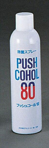 今津薬品工業  除菌スプレー プッシュコール80  320ml  6-1291-1301  XPT11