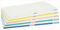 ハセガワ抗菌ポリエチレン・かるがるまな板標準900×450×H30W6-0337-0356AMN41110