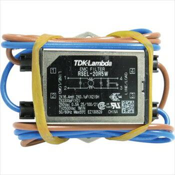 TDKラムダ(株) TDKラムダ ノイズフィルタ RSEL ワイヤタイプ 250V 0.5A [ RSEL20R5W ]