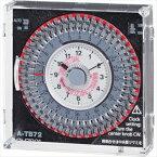 パナソニック デバイスSUNX(株) Panasonic タイムスイッチ A−TB72−D−HR1A−200V [ ATB71015 ]