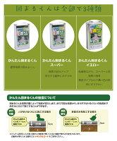 かんたん固まるくんスーパー16kg(材料のみ)(32-64m2(平方メートル)用)強度35%UP!(主剤/スプレヤー/上戸/手袋(1双)付)砂利・土などの簡易固化用接着剤S-016(S016)アーバンテック