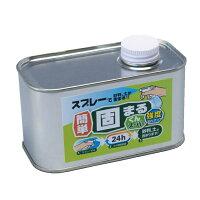 かんたん固まるくんスーパー300g(材料のみ)(0.6-1.2m2(平方メートル)用)強度35%UP!(主剤/スプレヤー/上戸/手袋(1双)付)砂利・土などの簡易固化用接着剤S-003(S003)アーバンテック