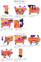 フォールディングキャリーワゴンオレンジノーマルタイプ[150L/100kgまで]C2-46[C246]BBQ/運動会/スポーツ観戦/お花見等各種レジャーシーンで大活躍折りたたみキャリーワゴンドッペルギャンガーアウトドアDOPPELGANGEROUTDOORDOD
