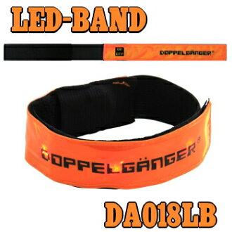 LED hem band (orange) DA-018LB [DA018LB] For bicycle and knight walking. DOPPELGANGER OUTDOOR