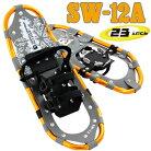 スノーシュー23inch SW-12A カラー:イエロー/本体(ペア)1.85kg SNOWSHOE [SW12A] 36.…
