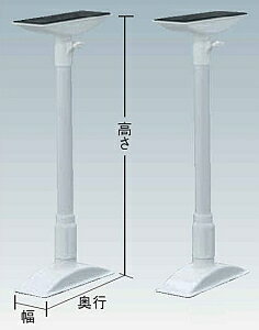 Furniture falling prevention telescopic rods (single form) SS 1 pair 23-30 cm white KTB-23 IRIS Ohyama