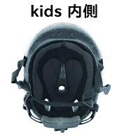子供用自転車ヘルメット子供用ヘルメット(頭周49〜54cm)キッズヘルメットカラー:マットブルー参考年齢3歳〜5歳位(幼稚園)KM001MBLBEAT.le(ビートル)bynicco(ニコ)クミカ工業日本製kumika