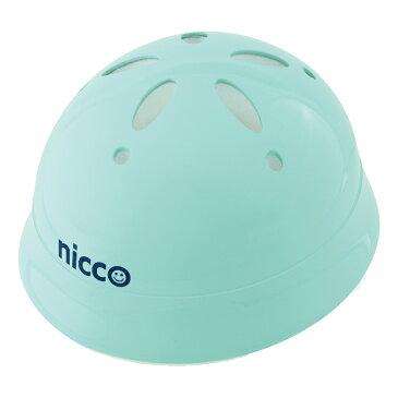 子供用自転車ヘルメット乳幼児用ヘルメット(頭周47〜52cm)nicco(ニコ) ベビーヘルメットL Lサイズカラー:ライトブルー参考年齢12ヶ月〜3歳位KH002LLBLクミカ工業 日本製 kumika