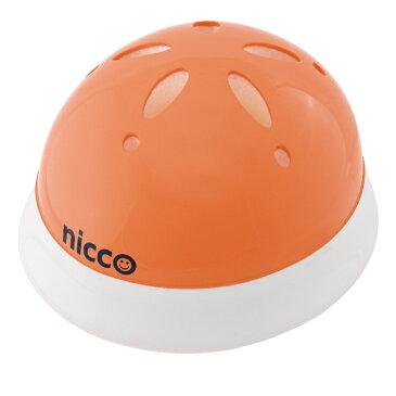 子供用自転車ヘルメット乳幼児用ヘルメット(頭周46〜50cm)nicco(ニコ) ベビーヘルメットカラー:オレンジ参考年齢12ヶ月〜2歳位KH002ORクミカ工業 日本製 kumika