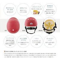 子供用自転車ヘルメット子供用ヘルメット(頭周52〜56cm)キッズヘルメットLLサイズカラー:マットブラック参考年齢6〜12歳位(小学生全般)KM001LMBKBEAT.le(ビートル)bynicco(ニコ)クミカ工業日本製kumika