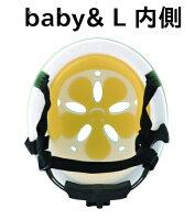 [在庫限り]子供用自転車ヘルメット乳幼児用ヘルメット(頭周46〜50cm)nicco(ニコ)ベビーヘルメットカラー:クラシックラインレッド参考年齢12ヶ月〜2歳位KH002CRDクミカ工業日本製kumika