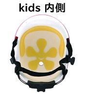 子供用自転車ヘルメット子供用ヘルメット(頭周49〜54cm)nicco(ニコ)キッズヘルメットカラー:パステルラインスカイブルー/ブルー参考年齢3歳〜5歳位(幼稚園)KH001BLクミカ工業日本製kumika
