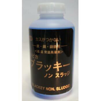 接着・補修用品, 補修材  1LBNO-1 BNO1