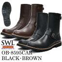 SWL【OB-8595CAR】スローウェアライオン/SLOW WEAR LION ブラック/ブラウン BLACK/BROWN レザー エンジニアブーツ/ワークブーツ/バイクブーツ 国産/日本製 メンズ/レディース サイドジップ/ジッパー 本革/牛革/レザー ハーレー 人気