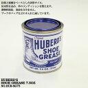 【HUBERD'S】(ヒューバーズ) 本革用 ブーツグリース(蜜蝋) 7.5オンス SHOE GREASE シューグリース ワックス 10P18Jun16