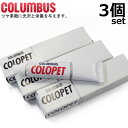 【COLUMBUS】 コロンブス製 COLOPET コロペット 靴クリーム 無色 10P22Jul14 10P18Jun16