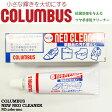 【COLUMBUS】 コロンブス製 NEW NEO CLEANER (ニューネオクリーナー) 抗菌クリーナー シューケア 革 手入れ 10P18Jun16