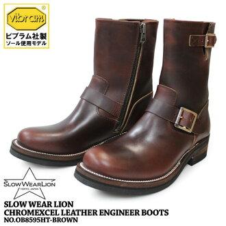 (Slow were Lion) work boots 3 months warranty with made in Japan cromexerlezer engineer boot Vibram USA-# 700 custom BROWN [OB-8595HT] domestic men's / SLOWWEARLION / slower lion 10P22Jul14