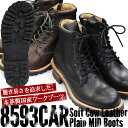 【SLOW WEAR LION】 ソフトカウレザープレーンMIDブーツ Cambrelle ライニング [OB-8593CAR] 日本製 メンズ レディス SWL スローウェアライオン ※CHERRY REDは3月下旬入荷予定