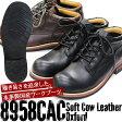 ブーツ メンズ 日本製 【SLOW WEAR LION】 ソフトカウレザー オックスフォード Cambrelle ライニング [OB-8958CAC] 日本製 SWL スローウェアライオン ワークブーツ