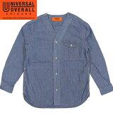 スーパーSALE!【UNIVERSAL OVERALL】 ユニバーサルオーバーオール BOY SCOUTS SHIRTS ボーイスカウトシャツ L.BLUE