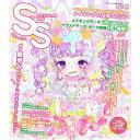コミック画材通販 Tools楽天shopで買える「季刊SS(スモールエス) Vol.49」の画像です。価格は957円になります。