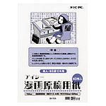 アイシー漫画原稿用紙A4110Kg