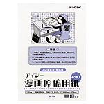 アイシー漫画原稿用紙B4110Kg