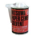 ミツワペーパーセメントソルベント丸缶