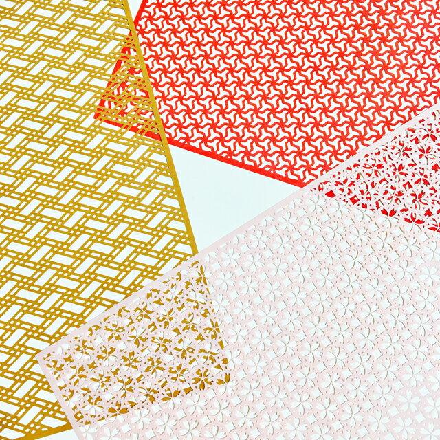 千代切紙 3枚入 桜(SAKURA)
