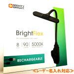 ブライトフレックスリチャージャブルライト譜面台照明充電式ライトリチャージクリップライトモバイルライト携帯小型軽い