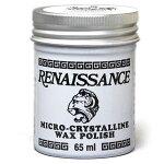 ルネサンスワックス65ml表面保護被膜生成ワックス骨董品金属革製品色移り防止フィギュア酸化防止手入れメンテナンス
