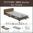 【1月23日までのご注文で組立設置費無料】パラマウントベッド インタイム1000 電動ベッド INTIME1000シリーズ お得な3点セット ベッド本体/マットレス/ボックスシーツ