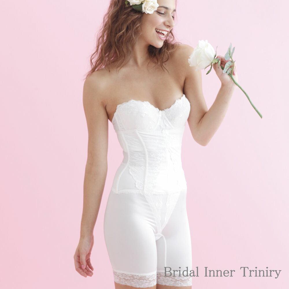 New Bridal『ブライダルインナー3点セット セミロングブラ&ウエストニッパー&ガードル』
