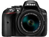 ニコン D5300 AF-P 18-55 VR キット ブラック 一眼レフカメラ