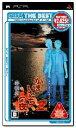 ◆新品 ◆メール便対応可【PSPソフト】 かまいたちの夜2 特別篇(ベスト版) 【あす楽対応_関...