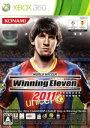 ◆新品 ◆メール便対応可【Xbox360】 ワールドサッカー ウイニングイレブン 2011 【あす楽対...
