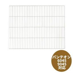 パンテオン 6045・9045用 サイドワイヤーパネル E30 SANKO(三晃/サンコー)